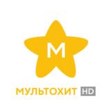 Megogo Мультохит HD