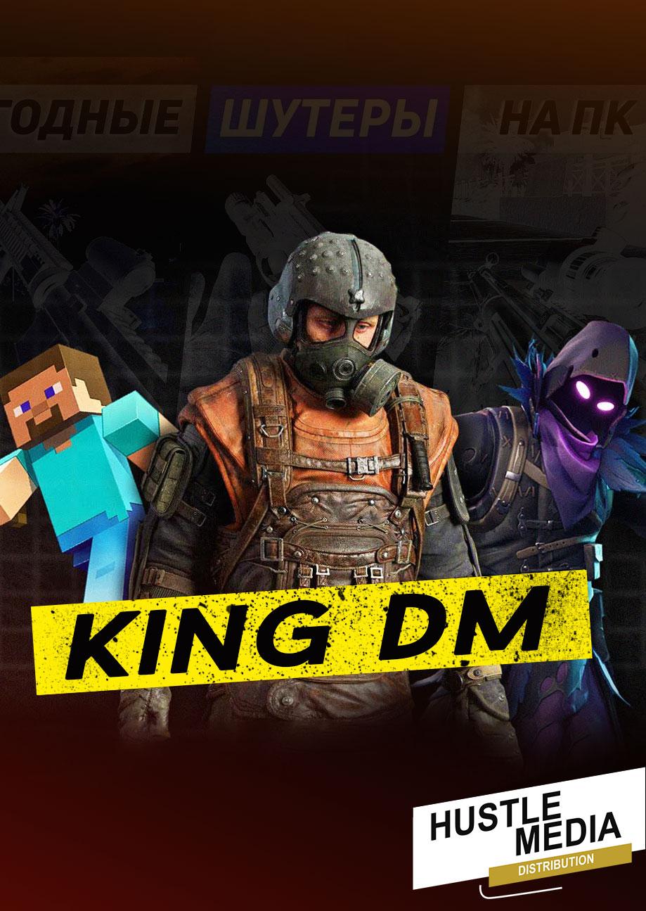 King Dm