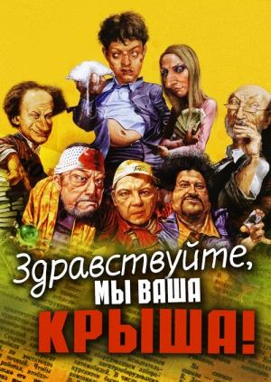 смотреть фильм my: