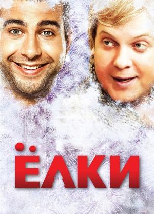 изображение фильм: