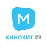 [M] КИНОХИТ HD
