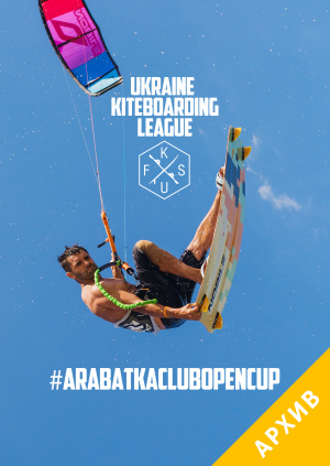 Arabatka Club Open Cup
