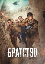 русские фильмы смотреть последние добавленные русские