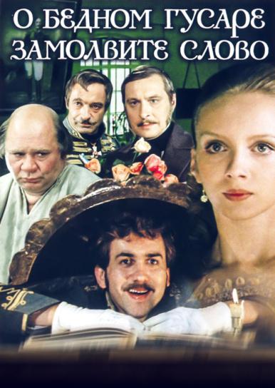 megogo-smotret-filmy-erotika-9