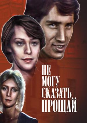 Фильмы Советского Союза лучшие старые советские фильмы
