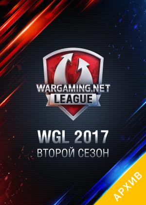 Wargaming League 2017